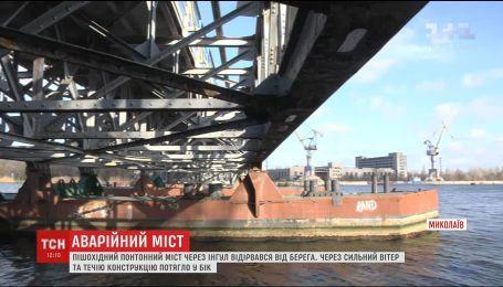 В Николаеве из-за сильного ветра и течения от берега оторвался мост