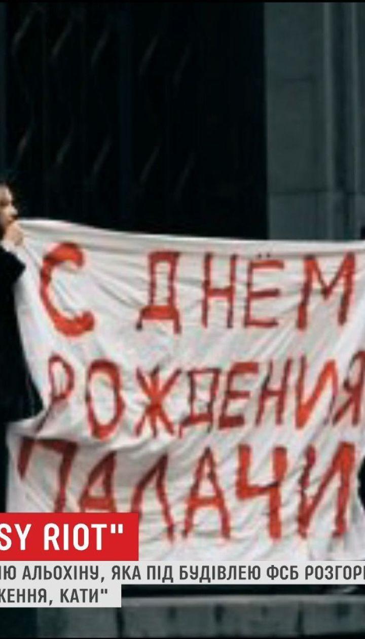 """В Москве за протест задержали участницу группы """"Pussy Riot"""""""