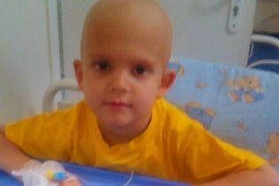 Майже 200 тисяч гривень потрібні на порятунок життя 5-річного Іллі