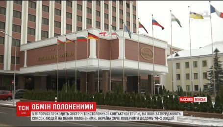 В Минске утверждают списки для обмена пленными