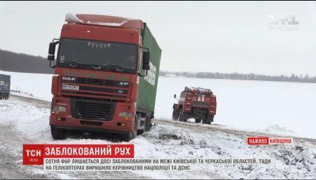 На трассе Киев-Одесса пробки протянулись на десятки километров