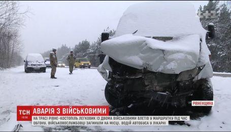 Двоє військових загинули в аварії на Рівненщині