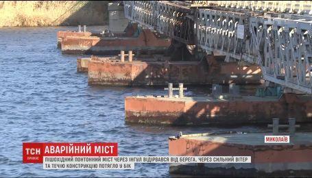 В Николаеве мост через реку Ингул превратился в зигзаг из-за сильного ветра и течения