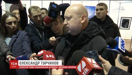 Россия выдвинула условия, при которых готова вернуть своих военных наблюдателей в Украину