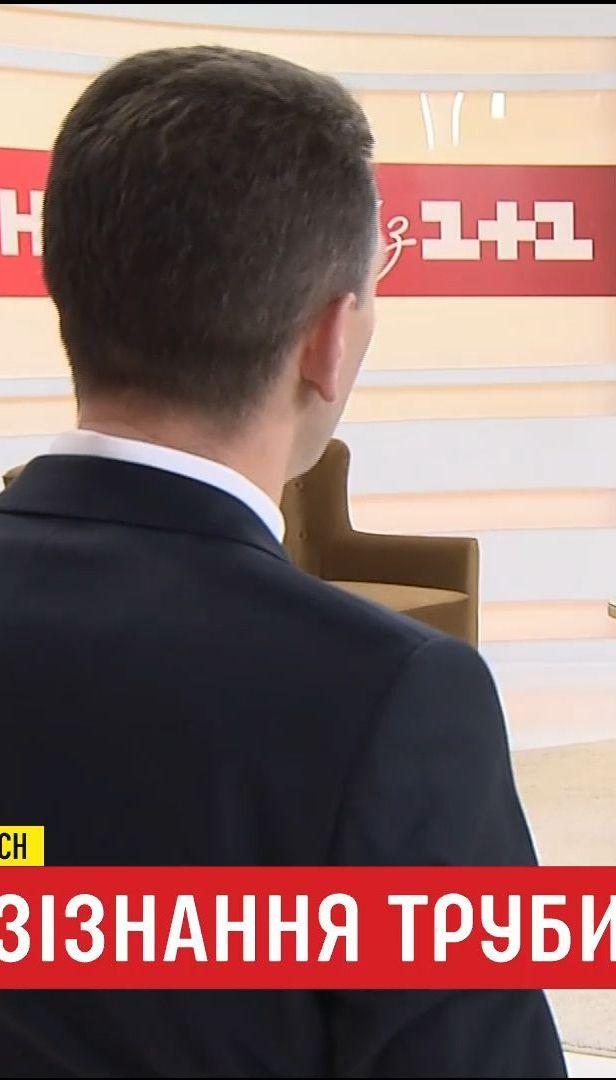 Загадочный Труба: новый глава Государственного бюро расследований рассказал, за кого возьмется в первую очередь