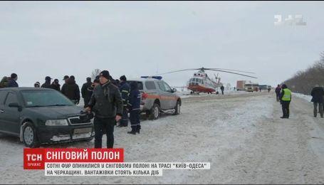 На трассе Киев-Одесса сформировался затор в 80 километров