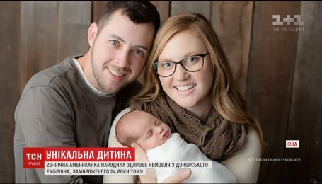Американка родила младенца с донорского эмбриона, замороженного почти четверть века назад