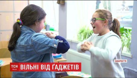 В одній із шкіл Ужгорода виокремили зону, вільну від ґаджетів