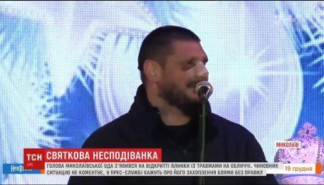 Глава Николаевской появился на открытии елки с синяками и разбитой бровью