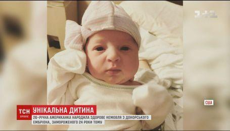 Американка родила младенца с донорского эмбриона, замороженного 25 лет назад