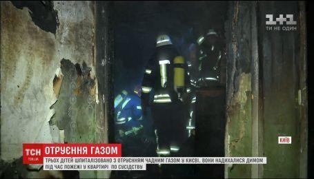 """До лікарні """"ОХМАТДИТ"""" шпиталізували дітей, що постраждали під час пожежі в Києві"""