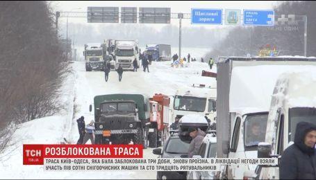 ДСНС повідомила про розблокування траси Київ-Одеса