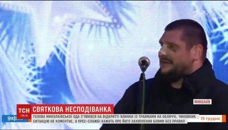 Жителей Николаевщины поразил внешний вид главы области во время открытия елки