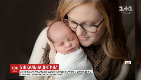 В США родился ребенок, на год младше матери