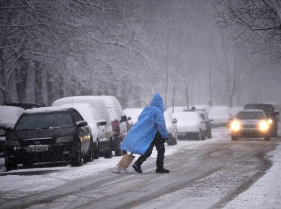 Мокрий сніг із дощем та ожеледиця. Синоптики оприлюднили прогноз погоди до кінця тижня