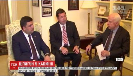 Стали известны подробности жизни задержанного российского шпиона в Кабинете министров