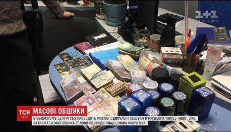Правоохранители устроили облаву на чиновников в Запорожье