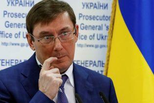 Луценко збирається йти в політику, незважаючи на результати виборів