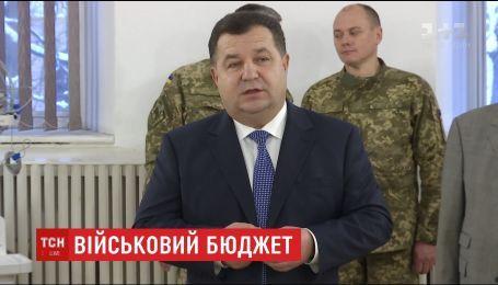 Міністр оборони прокоментував зауваження щодо можливого порушення перемир'я бойовиками