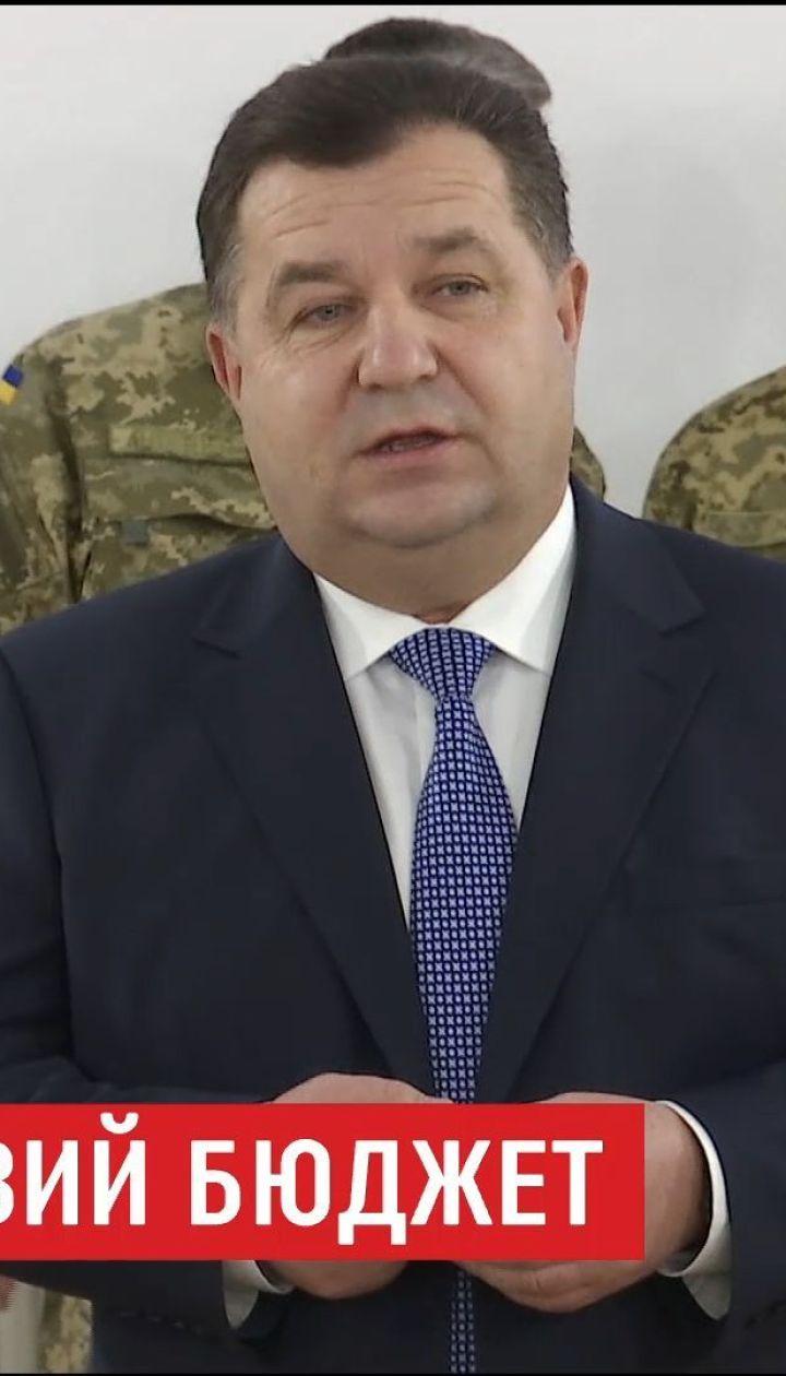 Министр обороны прокомментировал замечания относительно возможного нарушения перемирия боевиками