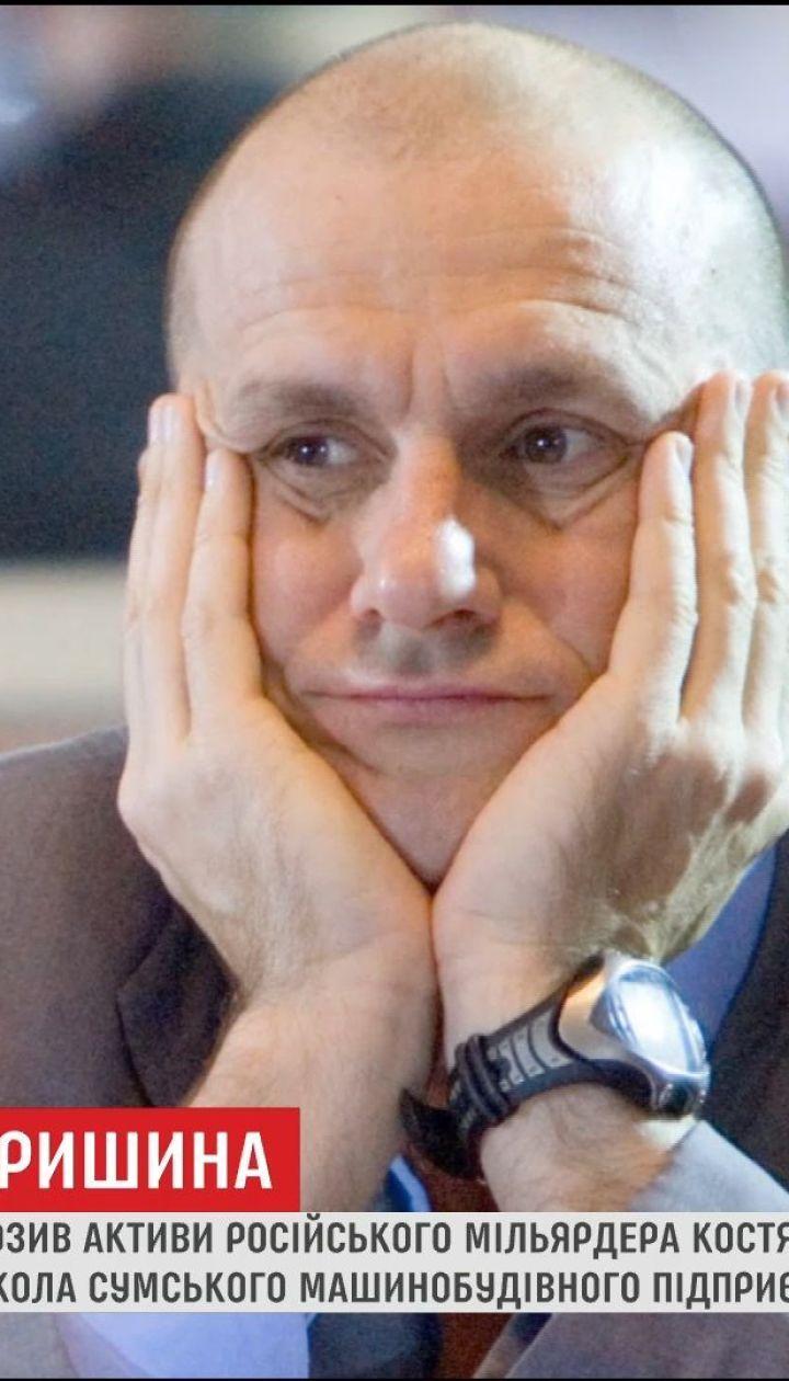 Британский суд заморозил активы российского миллиардера Константина Григоришина