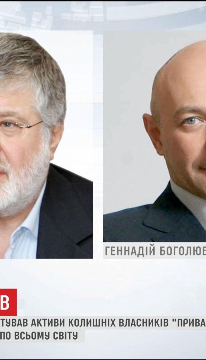 Игорь Коломойский прокомментировал решение суда в Лондоне об аресте его активов