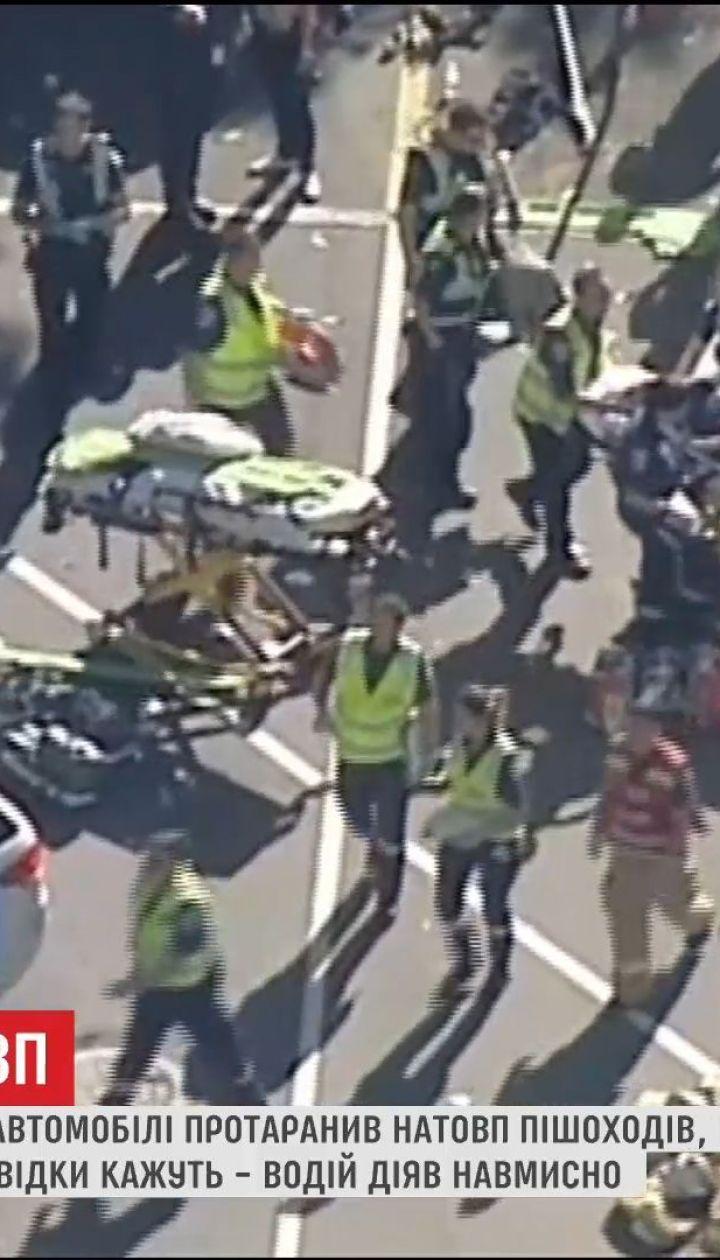 В австралийском Мельбурне человек протаранил толпу людей