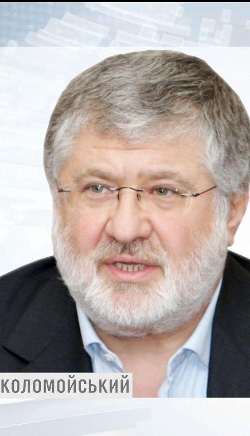 Ігор Коломойський прокоментував рішення суду у Лондоні щодо арешту його активів