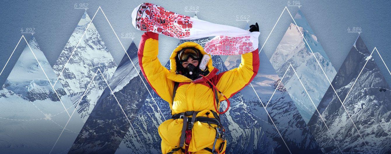Сім вершин світу. На що пішла українська альпіністка, щоб першою підкорити найвищі гори