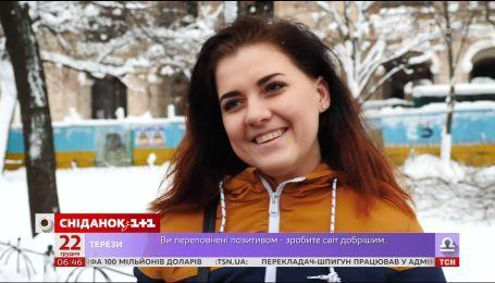 Чи платять українці у державних лікарнях та поліклініках - опитування Сніданку