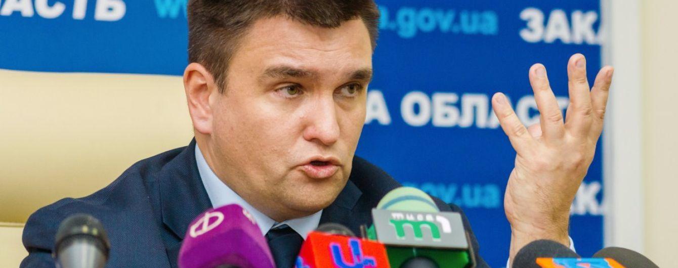 Бойкот чемпіонату з футболу та санкції у кіберсфері: Клімкін закликав посилити тиск на РФ