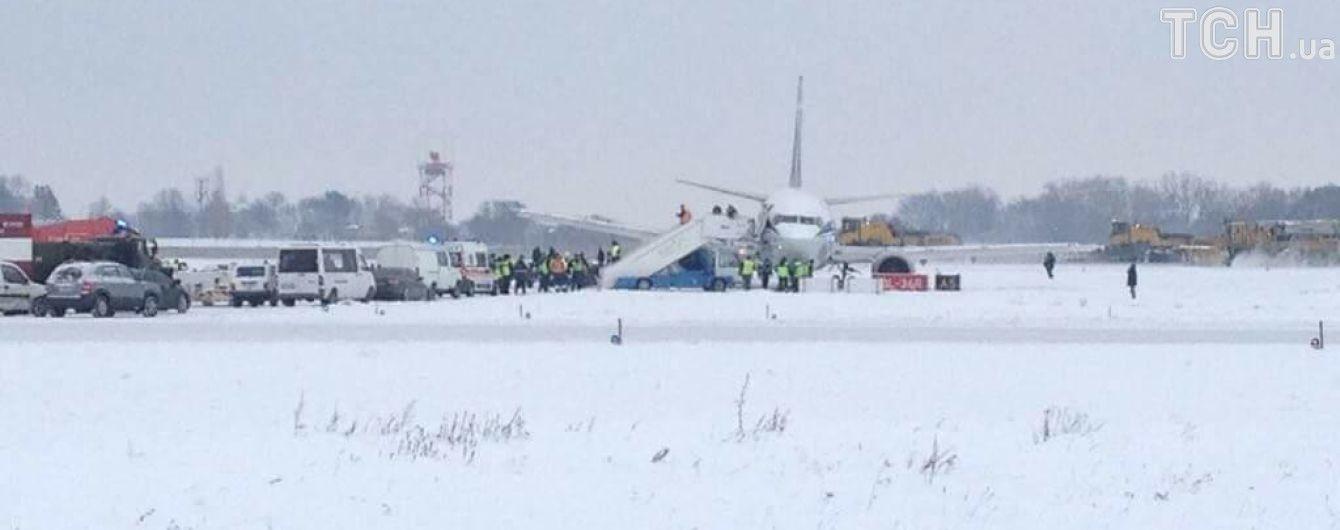 """Аэропорт """"Борисполь"""" закрыли: самолет сошел с полосы"""