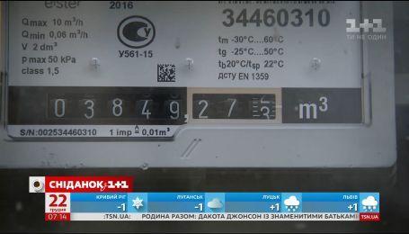Загальнобудинкові газові лічильники можуть встановлювати лише за згодою співвласників будинку