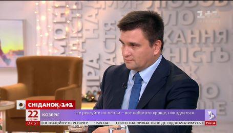 Министр иностранных дел Павел Климкин ответил на наболевшие вопросы