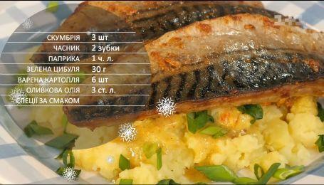 Запеченная скумбрия с паприкой - рецепты Сеничкина
