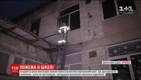 В одній зі шкіл Чернівців згорів цілий кабінет
