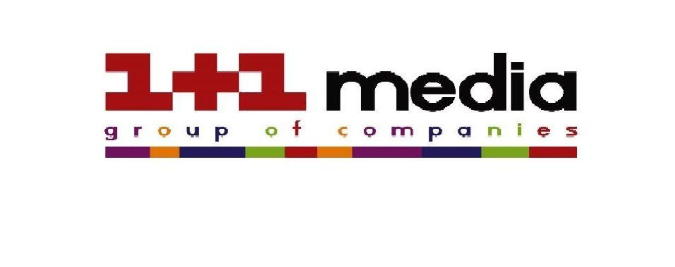 """Зміни, гранти та освіта: Вища школа Media & Production """"1+1 медіа"""" презентувала плани на 2018 рік"""