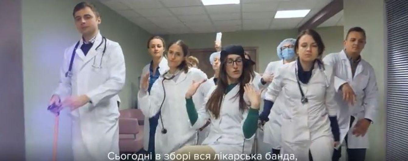 """""""Оу, щіт, да послухай лікарів"""": українські медики зачитали реп з порадами для хворих"""