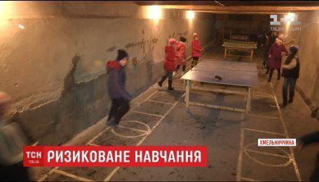 В Хмельницкой области проводят уроки в полуразрушенной аварийной школе