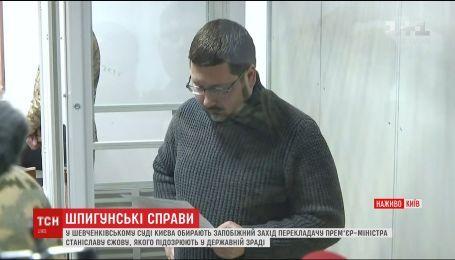 Прокуратура просит суд взять Станислава Ежова под стражу