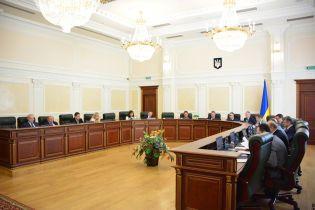 Высший совет правосудия уволил трех судей