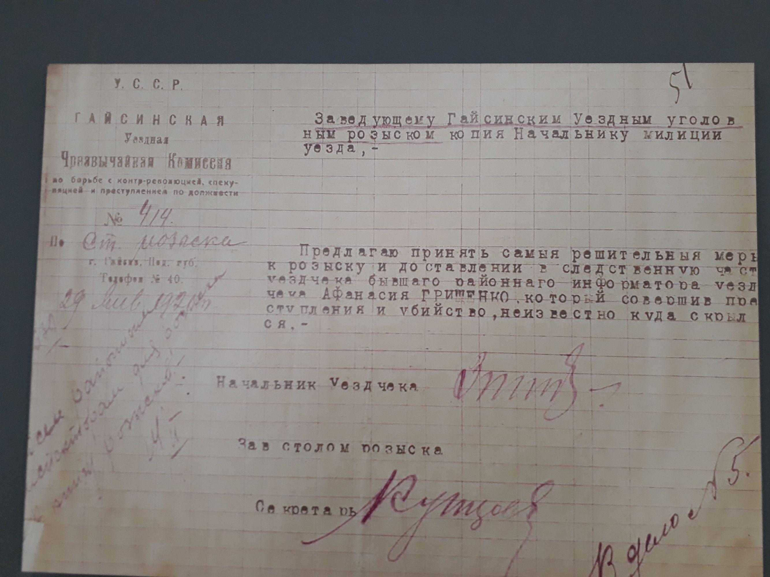 Музей Лентовича_2