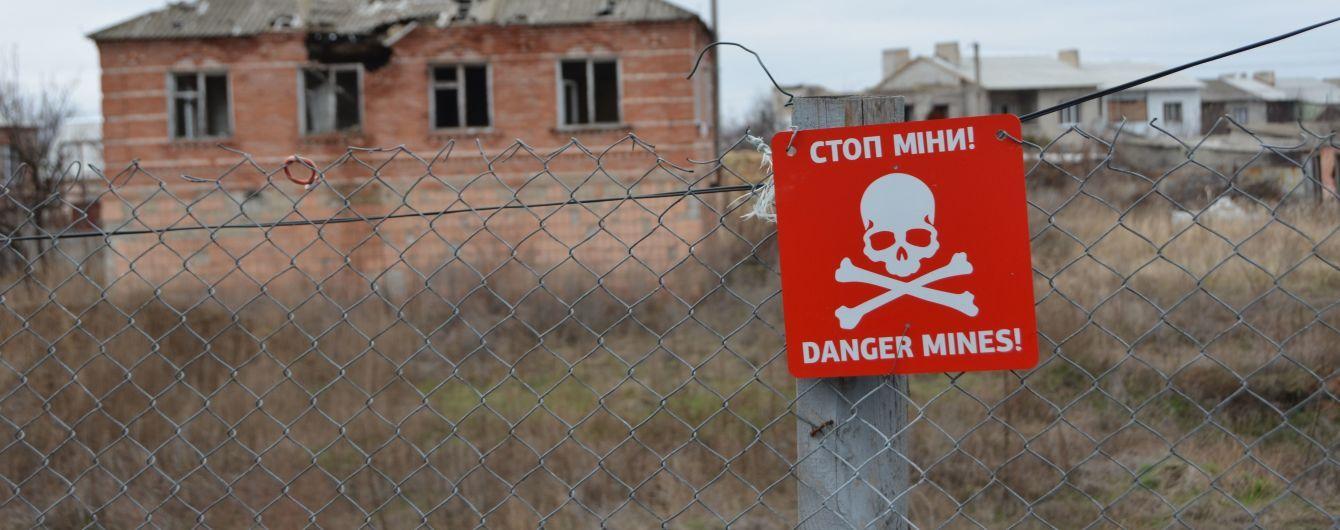 Єдиний пункт пропуску на окуповану Луганщину закриють