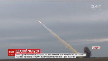 """После удачных испытаний украинской армии предоставят ракетные комплексы """"Вильха"""""""