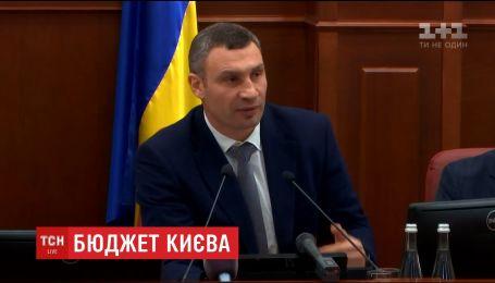 Столица получила рекордные 49 миллиардов гривен бюджета на следующий год