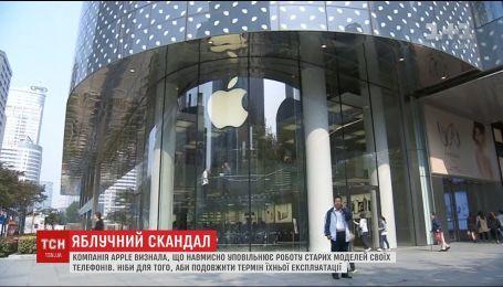 У Каліфорнії зареєстровано перший позов на компанію Apple