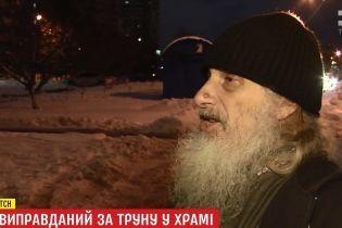 Виправданий у справі про наругу на трупом дружини священик планує повернутися на свою парафію в Києві