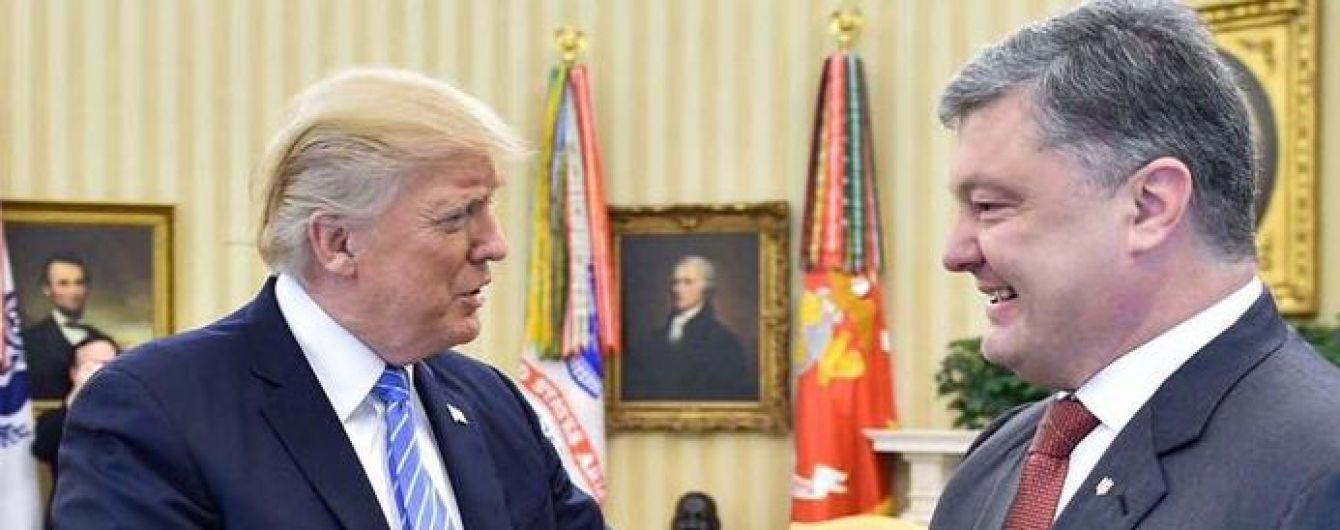 Автор скандальной публикации о встрече Порошенко с Трампом отказался комментировать свои слова
