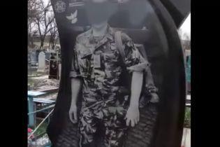 В Павлограде вандалы испортили шесть могил погибших в АТО воинов