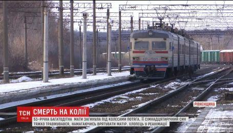 Багатодітна мати загинула під колесами потяга на Рівненщині